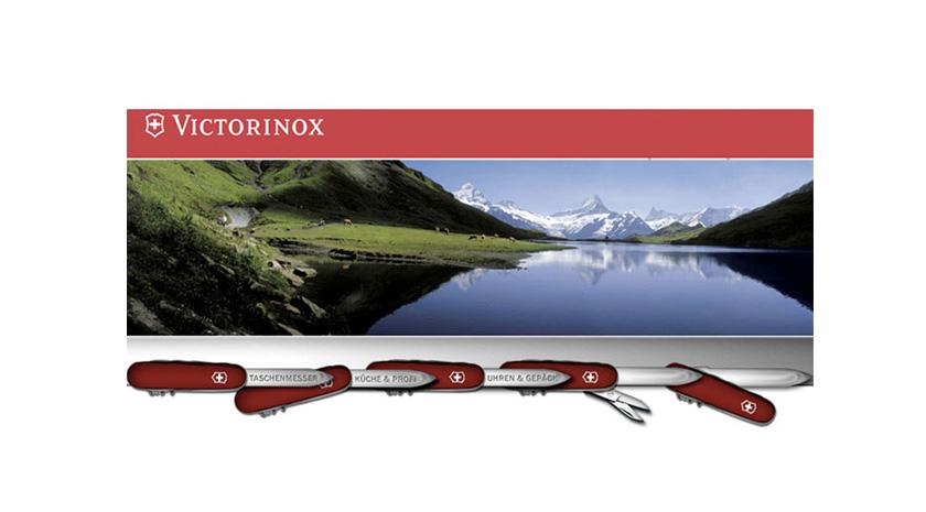 victornox Webdesign