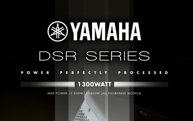Yamaha - Form and Design - Innenarchitektur Kiel